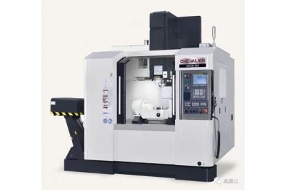Uni5X-400五轴加工中心机台湾chevalier福裕