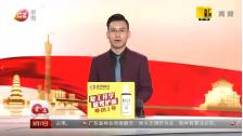 广州新闻G4出动:高科技护士——消杀机器人,艾可走入抗疫一线