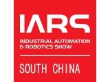 第二届中国(华南)国际机器人与自动化展览会