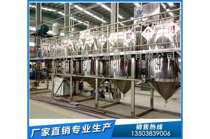 茶籽油精炼油设备,企鹅粮油强悍来袭k20
