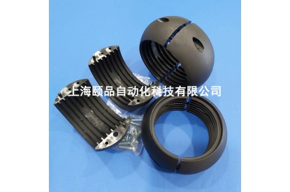 REIKU机器人线缆保护系统产品