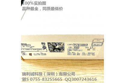 TPS78330DDCR