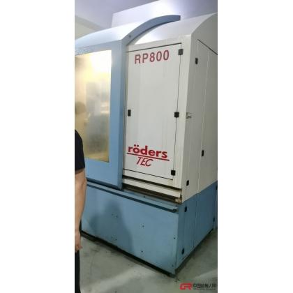 我厂供应熔喷布模具,模具长度规格630/800/1000/