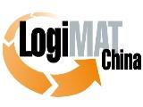LogiMAT China 2021 国际内部物流解决方案及流程管理展览会
