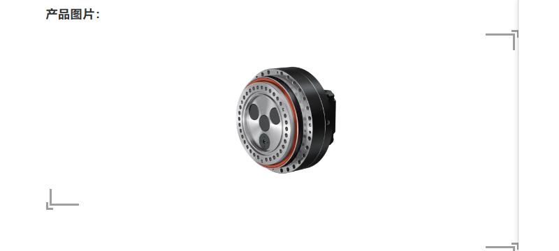 新产品上市 | 大型齿轮箱型精密减速机「RH-500N/700N」
