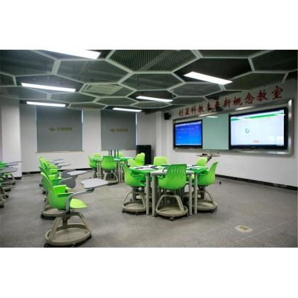 未来新概念教室教育装备配套方案