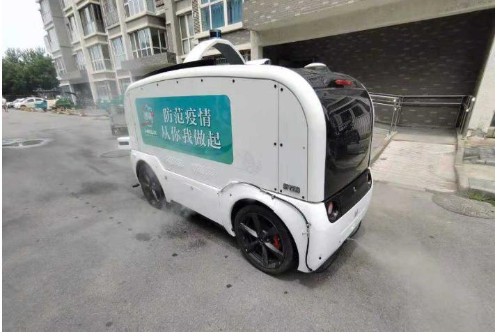 无人驾驶消毒车、消毒机器人助力北京丰台防疫一线