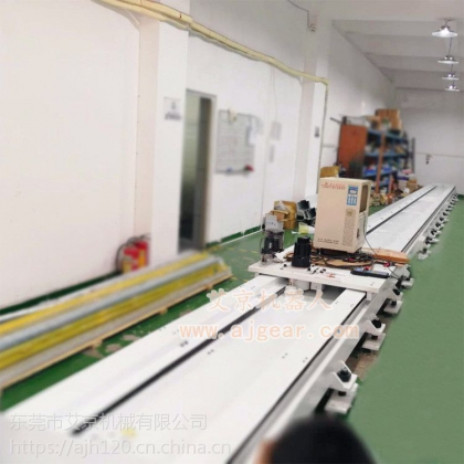 KUKA库卡机器人第七轴 机器人行走地轨机器人行走轴,艾京厂家直销