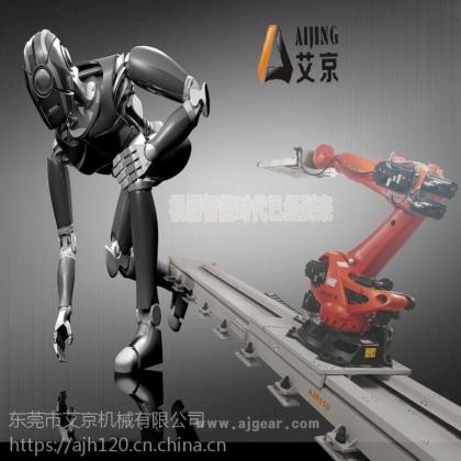 艾京机器人第七轴码垛