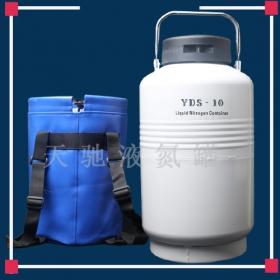 贵阳10升液氮罐气态罐报价