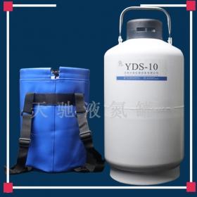 铁力10升实验室液氮罐厂家厂家直销
