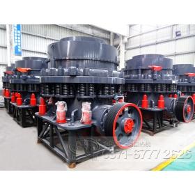 时产300-400吨圆锥破碎机多少钱一台YL93