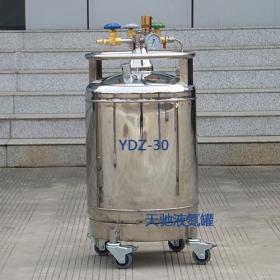 东营天驰干式液氮罐ydz-30升自增压价钱多少