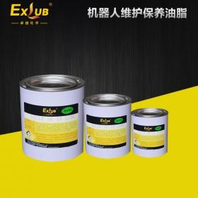 供应EXLUB SK-1A谐波减速机润滑脂 库卡机器人专用保养润滑脂