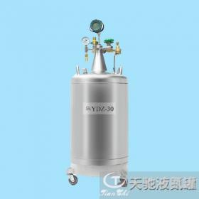 韶山天驰气相液氮罐ydz-30升自增压厂家报价