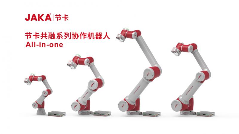 节卡机器人荣获CIIF大奖,系机器人行业唯一入榜企业