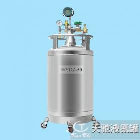 图们YDZ-50升液相液氮罐报价