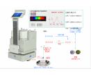 智能消毒机器人  紫外线+过氧化氢超声波雾化消毒源头生产厂家