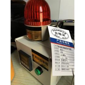 KZB-3型空压机综合保护装置(空压机的超温保护)