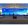 苏州市专业的LED大屏出租公司 昆山舞台背景搭建出租公司