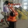常州发那科机器人机械臂回收安川OTC库卡ABB机械臂回收中心