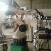 嘉定二手机械臂回收松下安川发那科库卡OTC焊接机器人回收