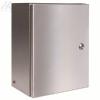 好夫满防水配电箱 上海防水配电箱 防雨配电箱 防雨防尘配电箱