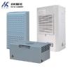 挂壁式机柜空调 户外机柜空调 电控柜空调 好夫满机柜空调