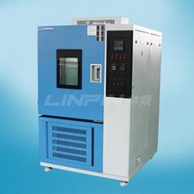 高低温试验箱的标准配置