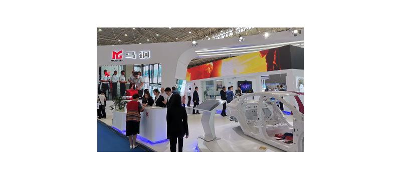 """聚焦轻量化,引领""""轻""""未来--2021中国(广州)汽车轻量化技术展览会"""