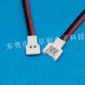 1.25端子线,端子连接线,公母对插连接器