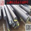 深圳轴承钢GCr18Mo圆棒用途范围GCr18Mo零切单价