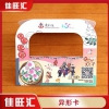 深圳福田 罗湖异性卡片 飞机孔卡片 合格证设计印刷 佳旺汇定制报