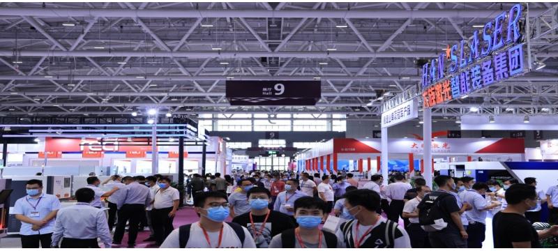 第十五届深圳激博会观众预登记重磅开启,多重福利等您来拿!