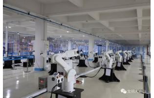 投资33亿元!拓斯达智能设备总部基地项目完成摘牌