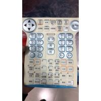 安川示教器面膜优惠供应YKS-001C