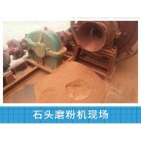 小型作坊石头磨粉机,自己在家创造高收益
