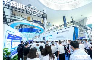 第二届四川装备智造国际博览会圆满闭幕