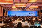 2021第六届中国特殊食品大会暨工业展览会