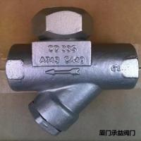 阿姆斯壮疏水阀 系列圆盘式蒸汽疏水阀 不锈钢热动力型疏水阀