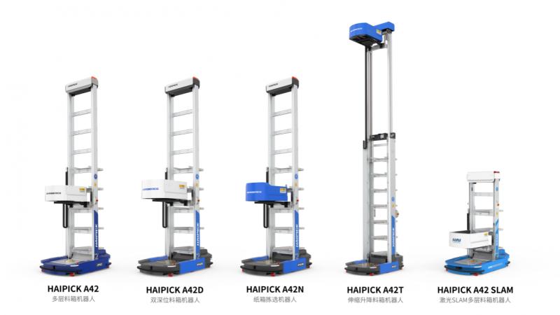让物流机器人服务每一个工厂与仓库!海柔创新宣布完成两轮超2亿美元融资