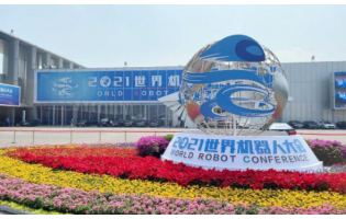 未来已来,北京世界机器人大会最大收获:国产机器人走向国际